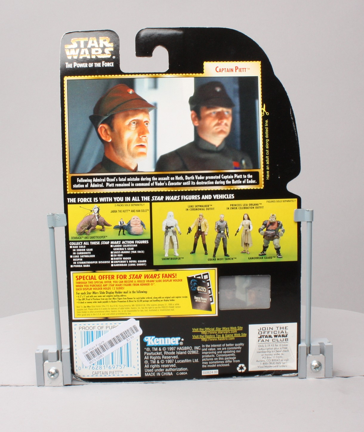 1995 star wars cards price guide