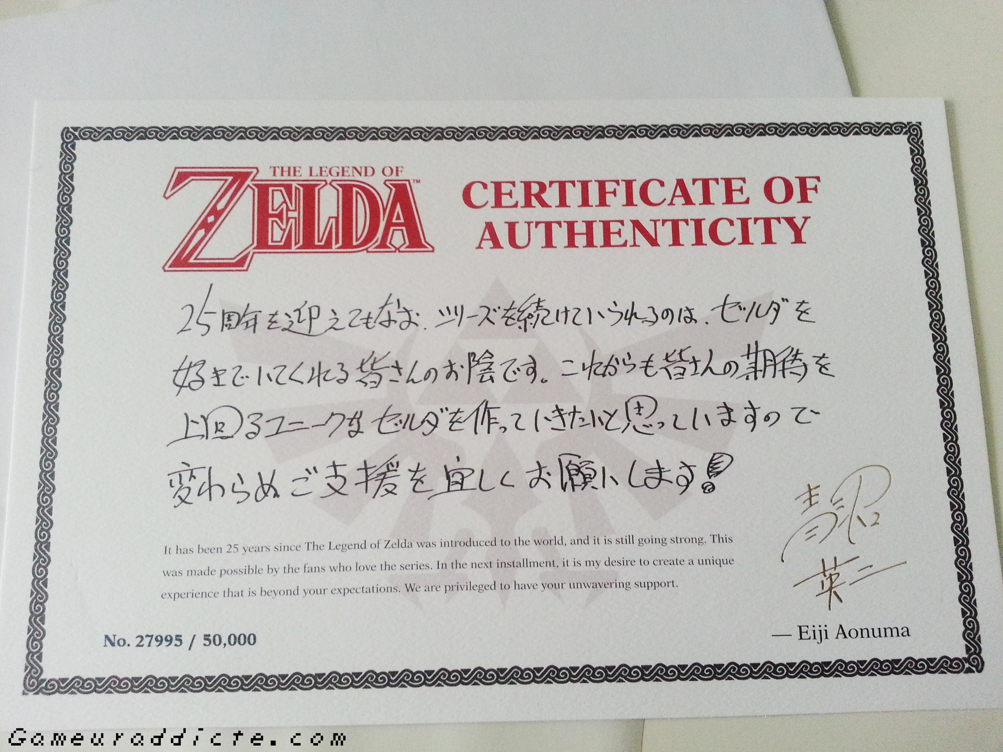 zelda strategy guide box set