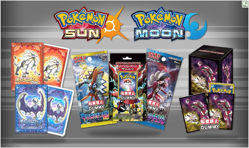 pokemon sun and moon guide book