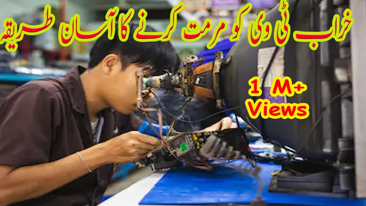 tv repairing guide in hindi