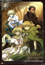 tsubasa reservoir chronicle episode guide