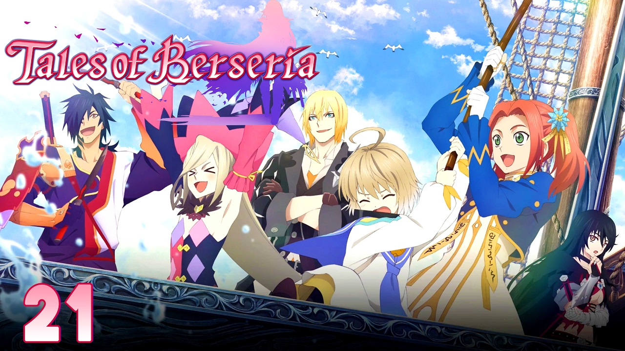 tales of berseria prima guide
