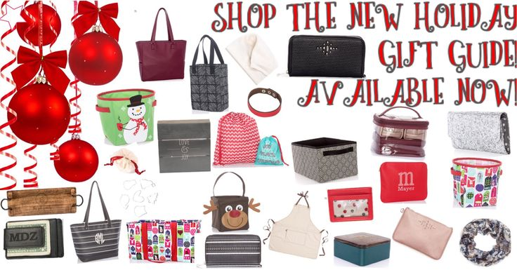 thirty one holiday gift guide 2017