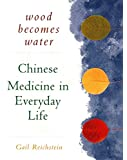 traditional chinese medicine an authoritative and comprehensive guide